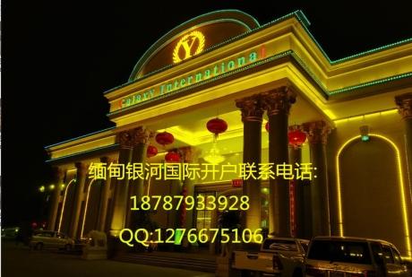 缅甸银河国际官方下载app〉18787933928