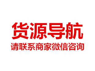 广州潮服一手货源男装app,云南旅游适合几月份去?【卓玛品质
